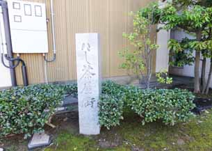 DSCF4266.JPG