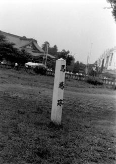 仙台馬場跡015.JPG