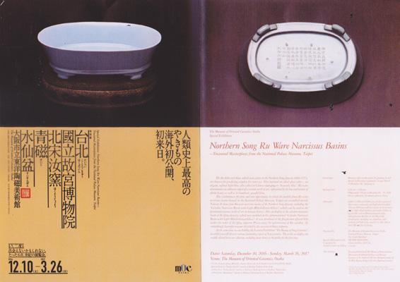 台北国立故宮博物館.jpg