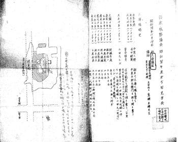 土浦城レジュメ.jpg