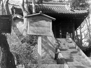 富士見櫓跡002.JPG