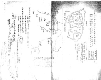 川越城レジュメ.jpg