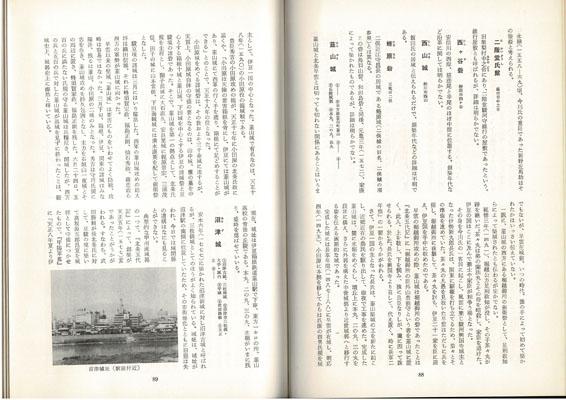 日本城郭全集1.jpg