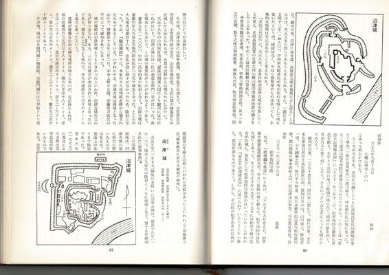 日本城郭全集2.jpg