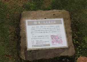 東ノ丸北面石垣5827.JPG