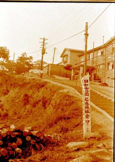 石巻城入口001.JPG
