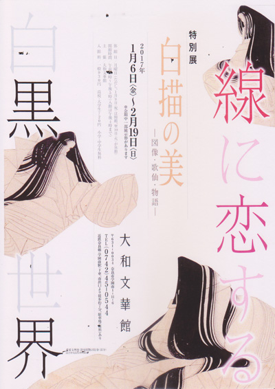 線の恋.jpg