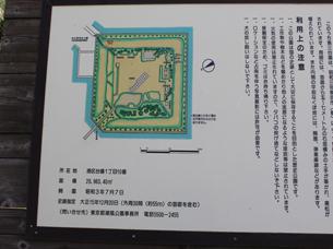 台場公園案内板(5)IMG_6620.JPG