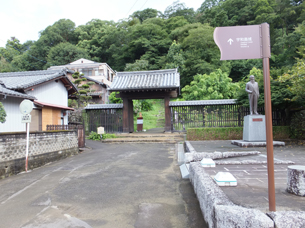 宇和島薬医門.JPG