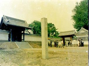 弘道館碑016.JPG