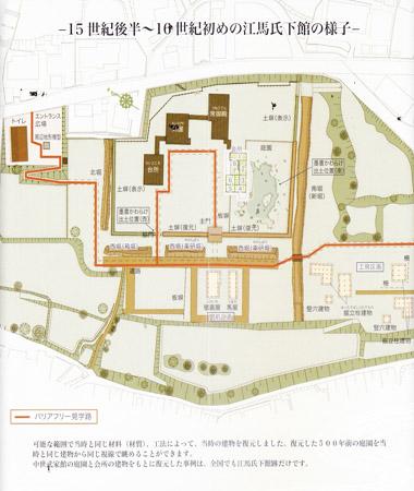 江馬氏館跡公園2.jpg