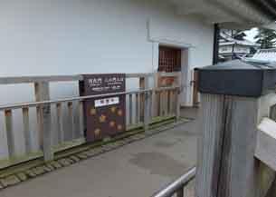 河北夜具門入口24100.JPG