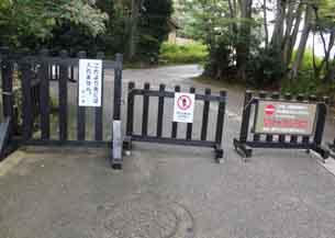 藤右衛門入口5932.JPG