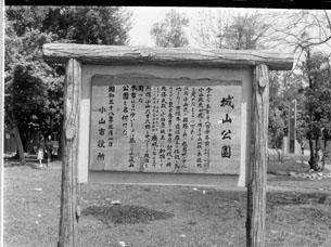 説明板004.JPG