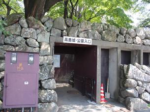 高島IMG_3887.JPG