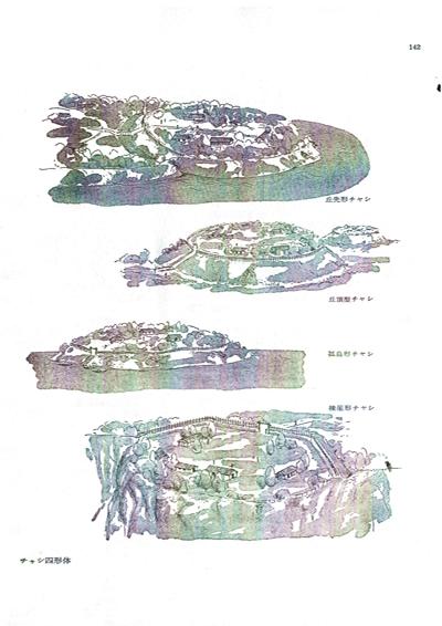 Scan-2.jpg